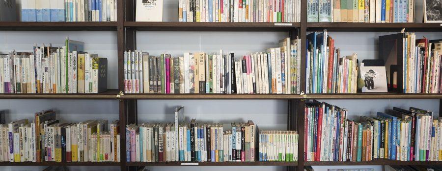book-2573530_1920